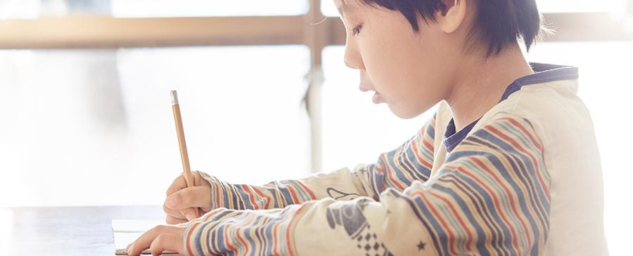 字を書く・覚えることで学ぶ喜びを教えませんか?
